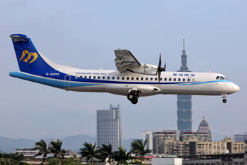 B-16856 - Mandarin Airlines ATR 72 (all models)