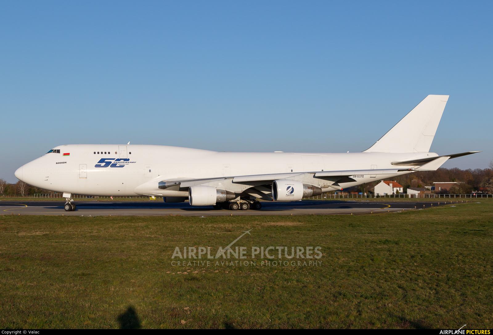 Ruby Star Air Enterprise EW-511TQ aircraft at Maastricht - Aachen