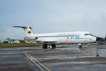 001 - Oman - Air Force BAC 111