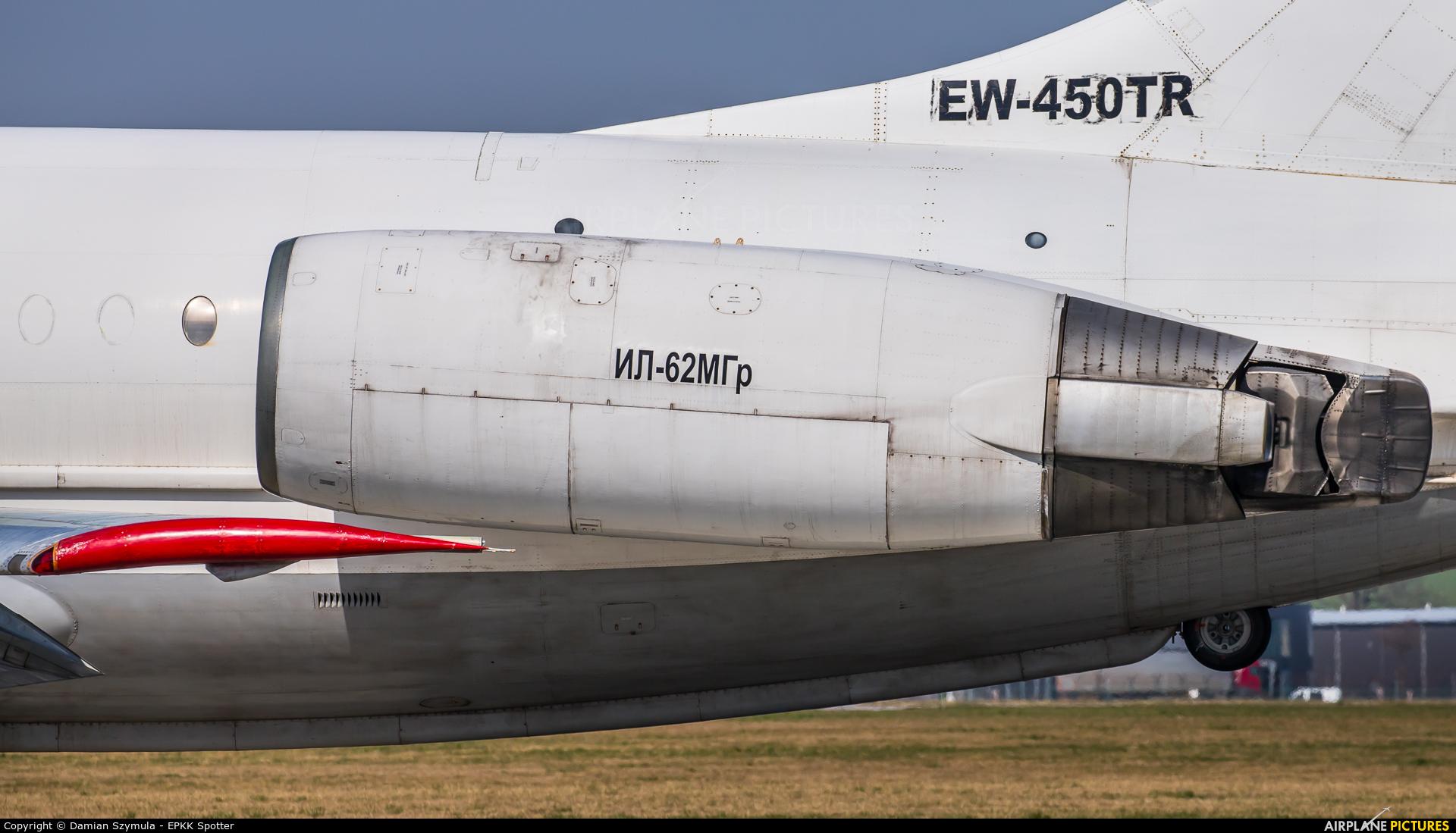Rada Airlines EW-450TR aircraft at Kraków - John Paul II Intl