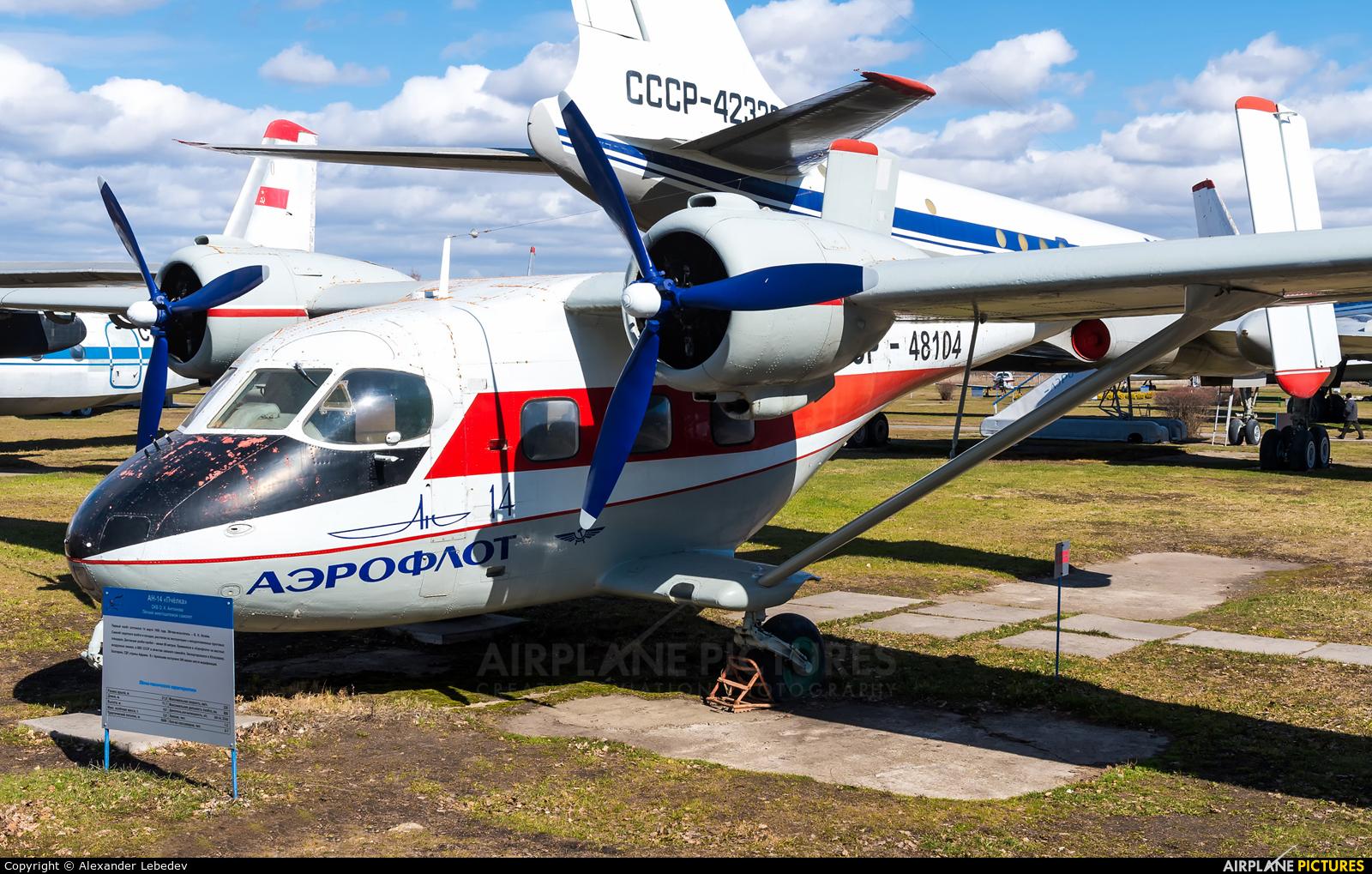 Aeroflot CCCP-48104 aircraft at Ulyanovsk - Baratayevka