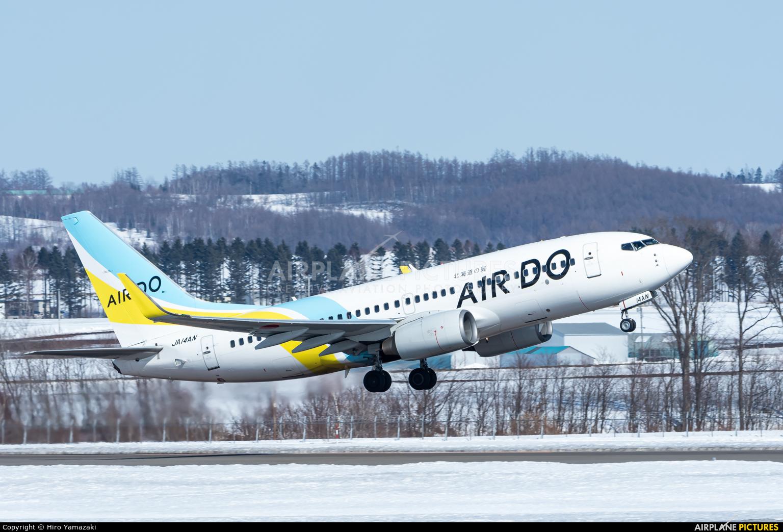 Air Do - Hokkaido International Airlines JA14AN aircraft at Memanbetsu