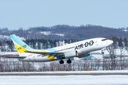 JA14AN - Air Do - Hokkaido International Airlines Boeing 737-700 aircraft