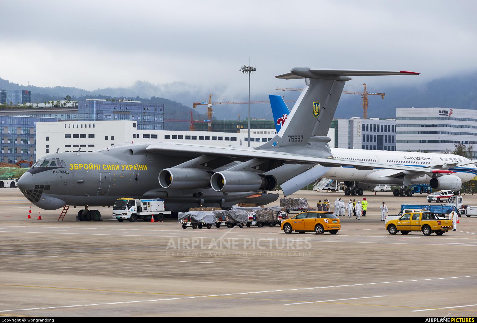 Ukraine - Air Force 76697 aircraft at Shenzhen Bao\