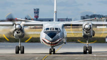 UR-CSK - Eleron Antonov An-26 (all models) aircraft