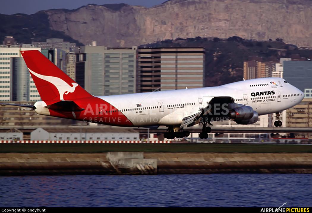 QANTAS VH-EBR aircraft at HKG - Kai Tak Intl CLOSED