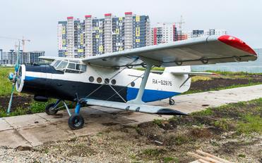 RA-82876 - Orenburg Airlines Antonov An-2