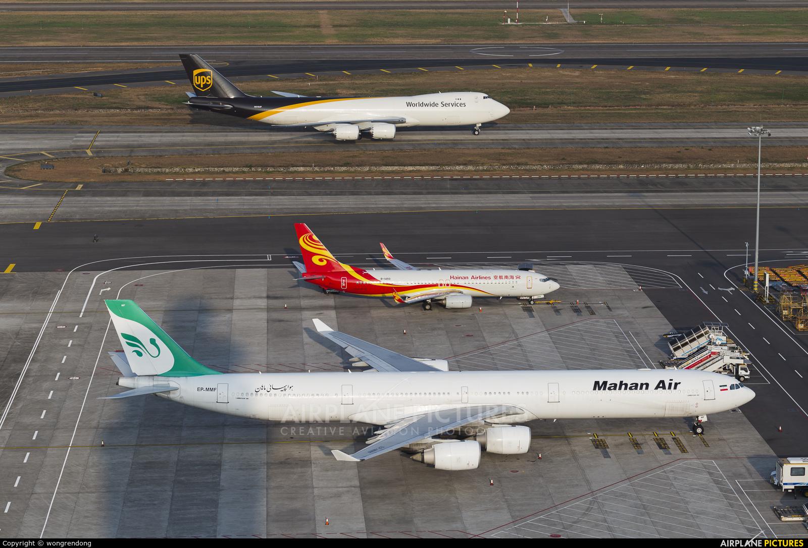 Mahan Air EP-MMF aircraft at Shenzhen Bao\