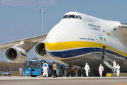 Antonov An124 brought medical support to Budapest title=