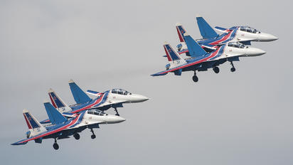 "37 - Russia - Air Force ""Russian Knights"" Sukhoi Su-30SM"