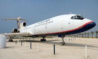 EP-LBR - Kish Air Tupolev Tu-154M aircraft