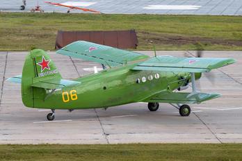 RF-90553 - Russia - Air Force Antonov An-2