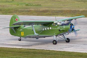 RF-90573 - Russia - Air Force Antonov An-2