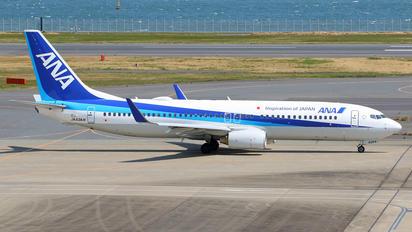 JA63AN - ANA - All Nippon Airways Boeing 737-800