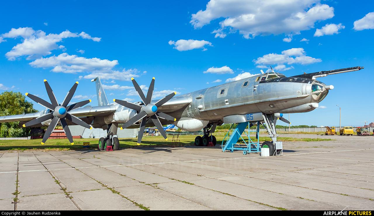 USSR - Navy 85 aircraft at Kyiv - Zhulyany