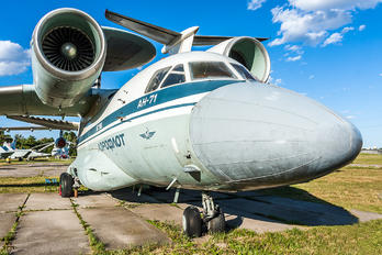 CCCP-780361 - Aeroflot Antonov An-71