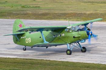 RF-90575 - Russia - Air Force Antonov An-2
