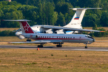 08 - Royal Air Force Tupolev Tu-134Sh