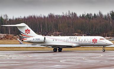 B-7699 - Zyb Lily Jet Bombardier BD-700 Global 6000