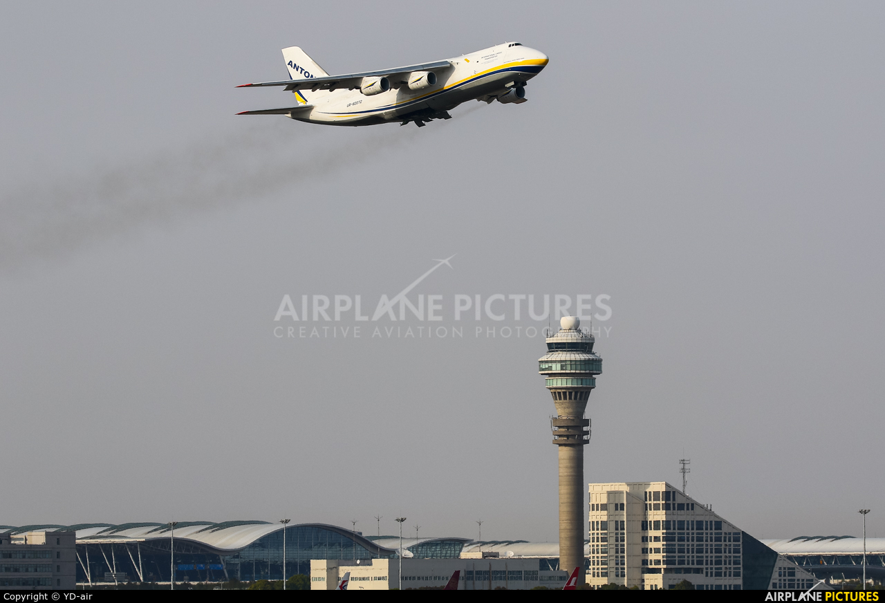 Antonov Airlines /  Design Bureau UR-82072 aircraft at Shanghai - Pudong Intl