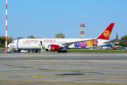 Juneyao Boeing 787 visited Bucharest title=