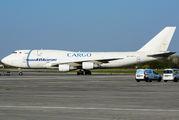 Rare visit of TransAviaExport Boeing 747-300F to Bucharest title=