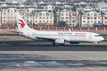 B-1421 - China Eastern Airlines Boeing 737-800 BBJ