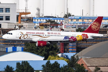 B-6717 - Juneyao Airlines Airbus A320