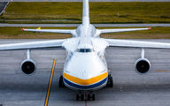 Antonov Airlines An124-100M-150 visited Zurich title=
