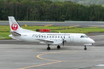 JA01HC - Hokkaido Air System SAAB 340