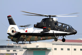 32602 - Japan - Ground Self Defense Force Kawasaki OH-1