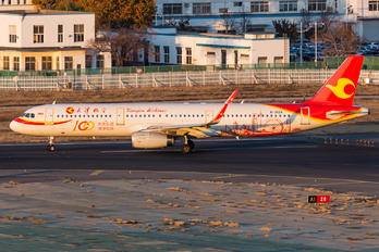 B-302X - Tianjin Airlines Airbus A321