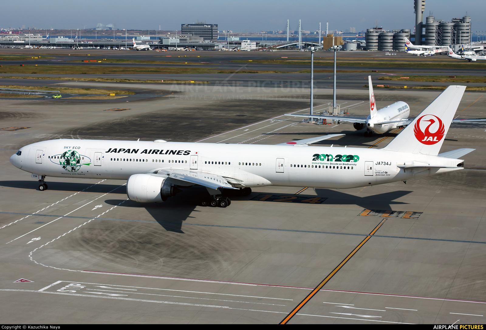 JAL - Japan Airlines JA734J aircraft at Tokyo - Haneda Intl
