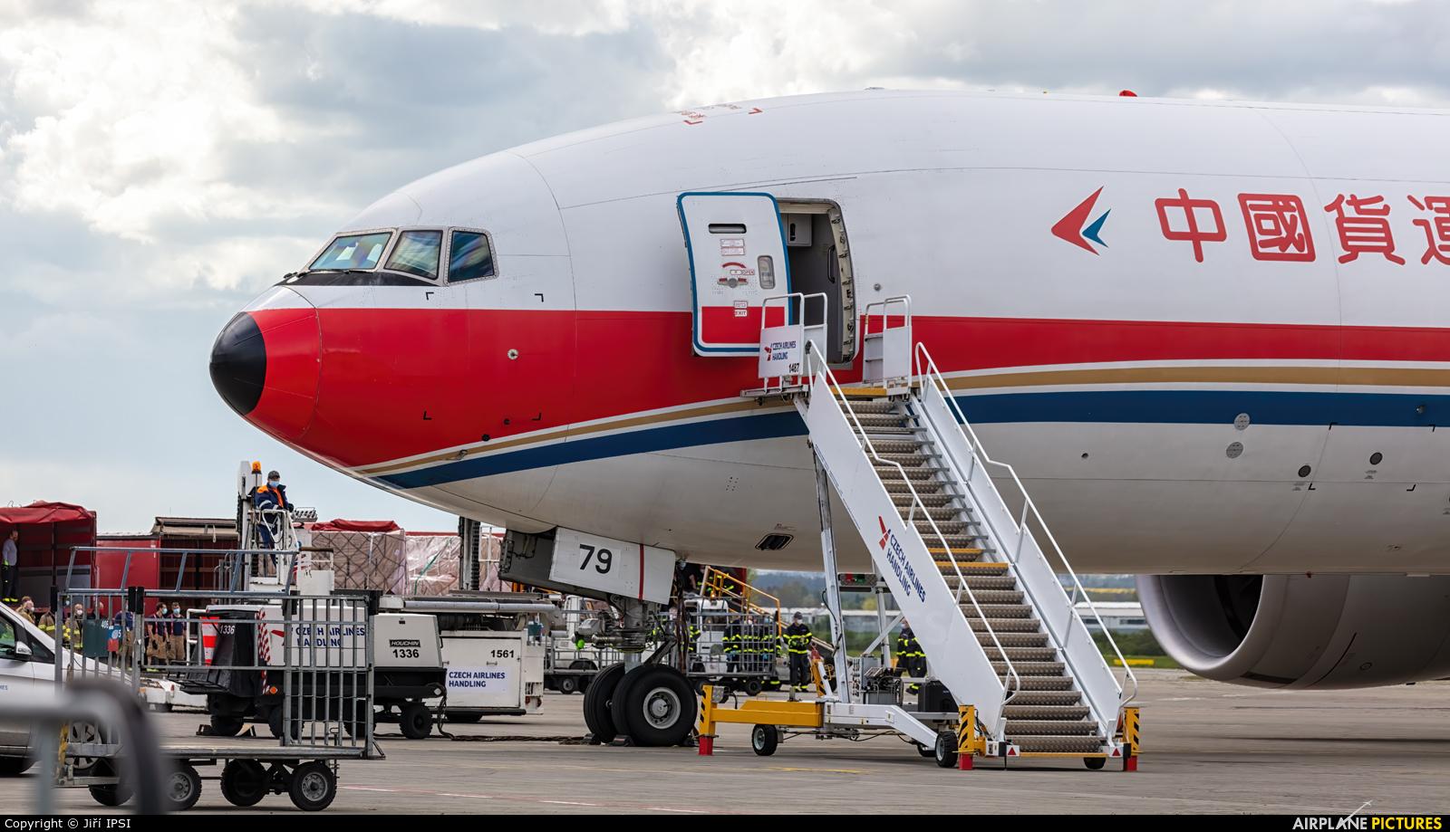 China Cargo B-2079 aircraft at Prague - Václav Havel