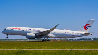 B-30CW - China Eastern Airlines Airbus A350-900