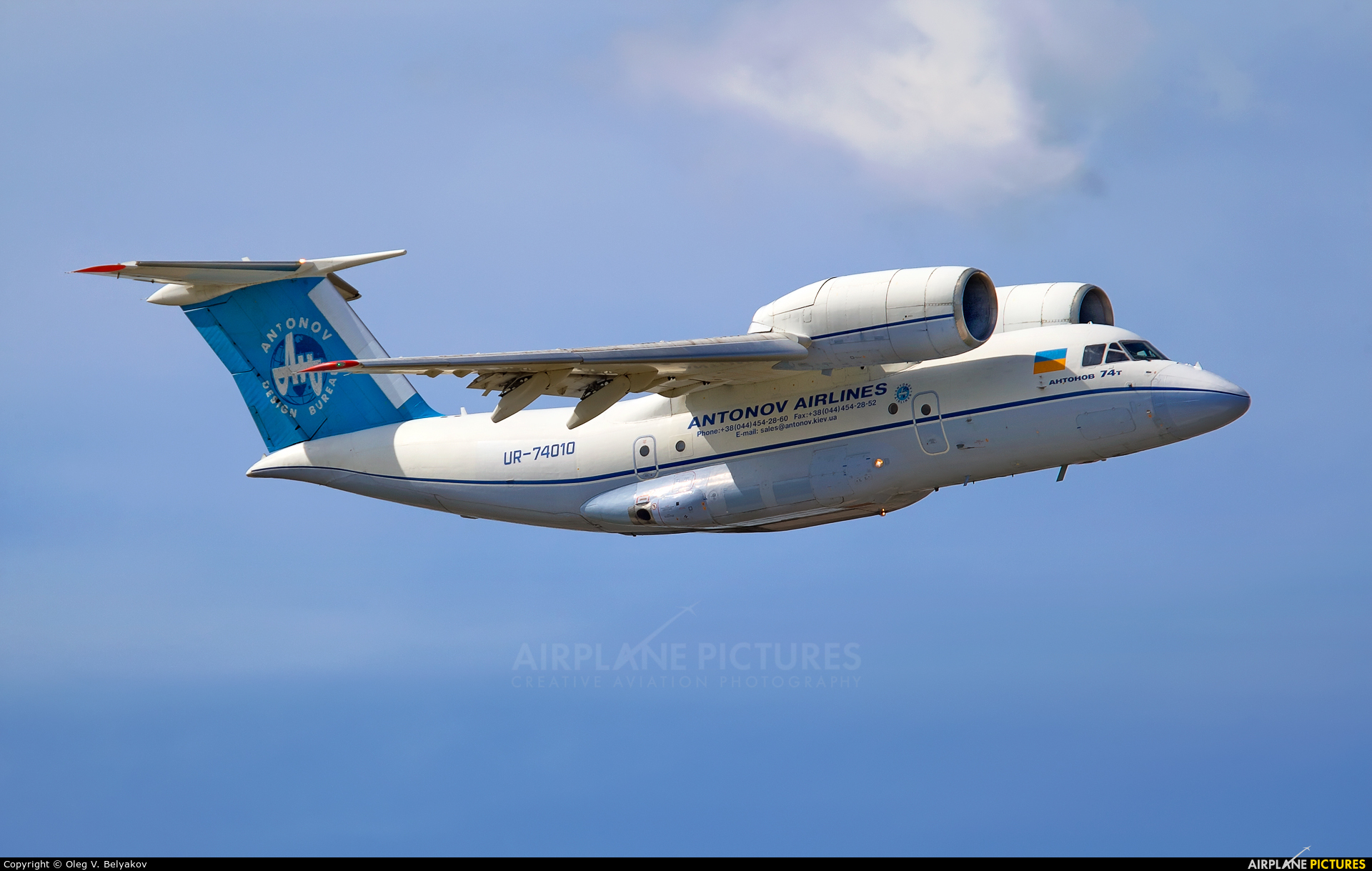 Antonov Airlines /  Design Bureau UR-74010 aircraft at Kyiv - Gostomel