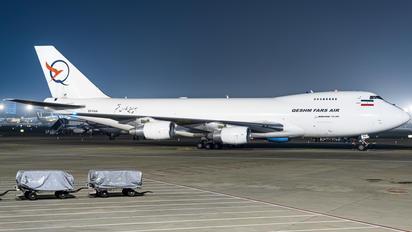 EP-FAA - Qeshm Fars Air Boeing 747-200F