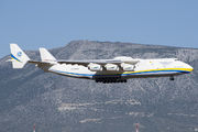 Antonov 225 Mriya brought medical supplies to Athens title=