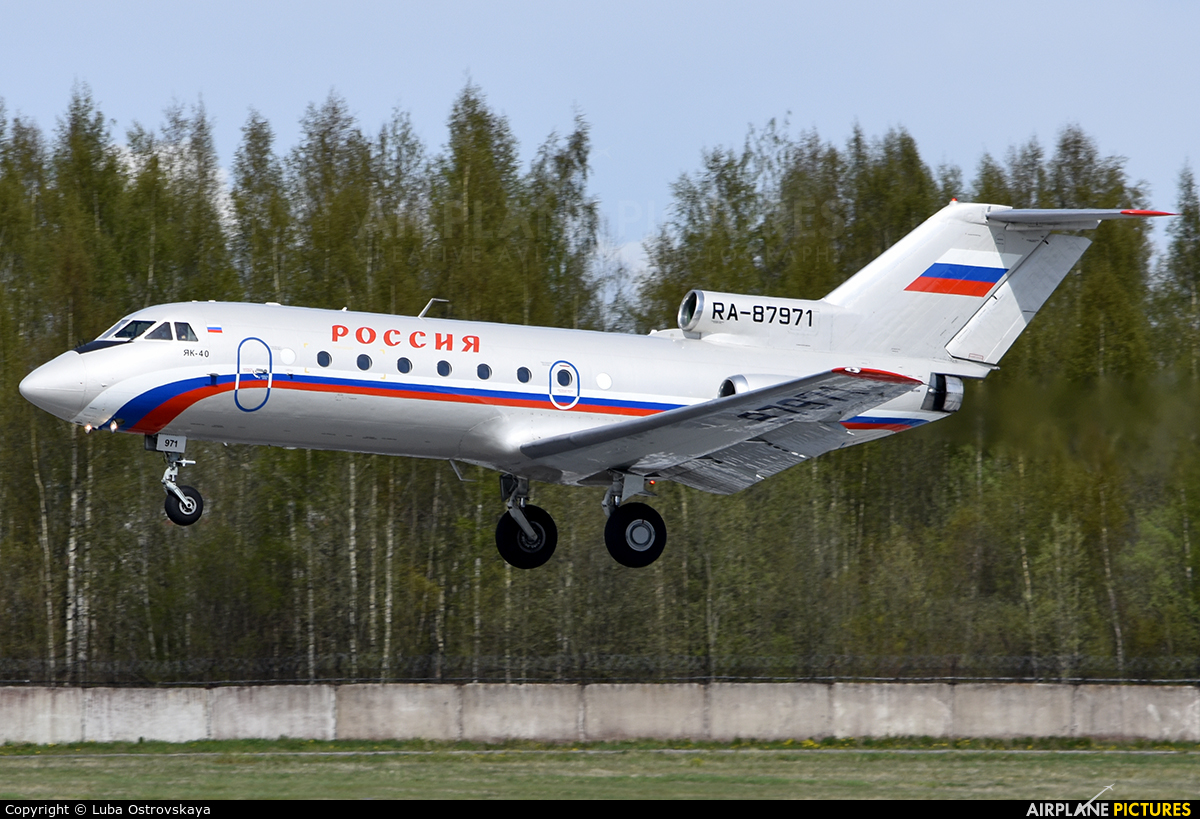 Rossiya RA-87971 aircraft at St. Petersburg - Pulkovo