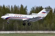 RA-87971 - Rossiya Yakovlev Yak-40 aircraft