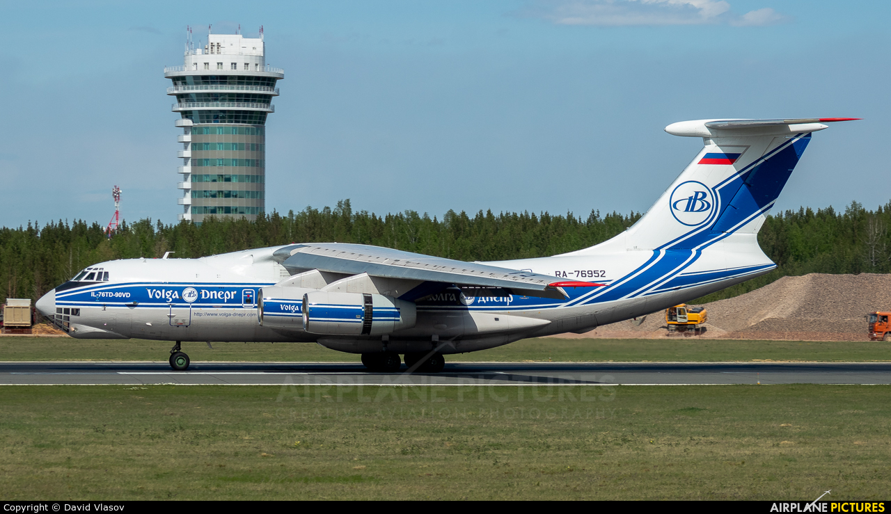 Volga Dnepr Airlines RA-76952 aircraft at Krasnoyarsk - Yemelyanovo