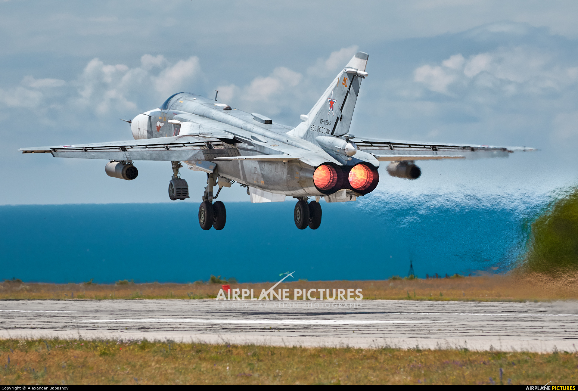 Russia - Air Force 40 aircraft at Undisclosed Location