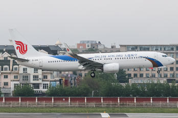 B-1218 - Dalian Airlines Boeing 737-800 BBJ