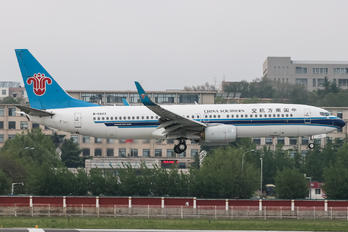 B-5643 - China Southern Airlines Boeing 737-800 BBJ