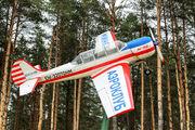 EW-32070HM - Belarus - DOSAAF Yakovlev Yak-52 aircraft