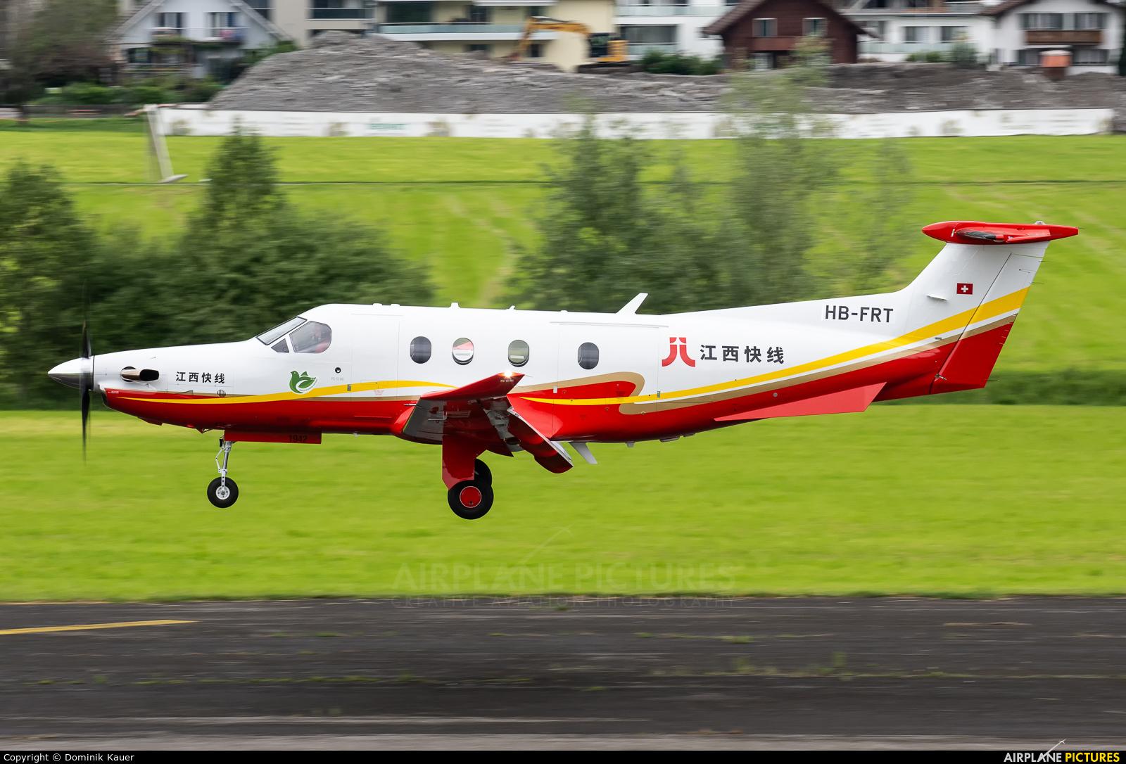Private HB-FRT aircraft at Buochs