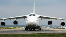 Volga Dnepr An124 brought medical supplies to Warsaw title=
