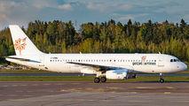 LY-EMU - GetJet Airbus A320 aircraft