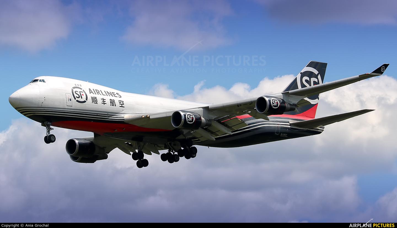 SF Airlines B-2423 aircraft at Warsaw - Frederic Chopin