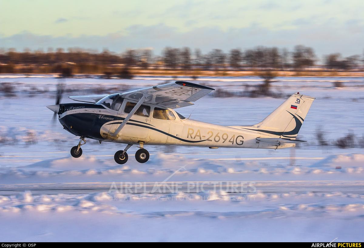 Private RA-2694G aircraft at Gostilitsy
